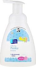 Kup Delikatna pianka do mycia dla niemowląt i dzieci - Skarb Matki