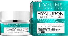 Kup Wygładzająco-napinający krem-koncentrat przeciwzmarszczkowy - Eveline Cosmetics Hyaluron Expert 40+