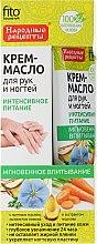 Kup Intensywnie odżywczy krem do rąk i paznokci - FitoKosmetik