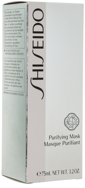 Oczyszczająca maska do twarzy - Shiseido Purifying Mask — фото N3