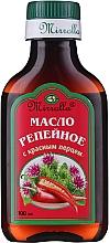 Kup Olejek łopianowy z czerwoną papryką do włosów - Mirrolla