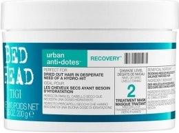 Kup Maska do włosów suchych - Tigi Bed Head Urban Antidotes Recovery Treatment Mask