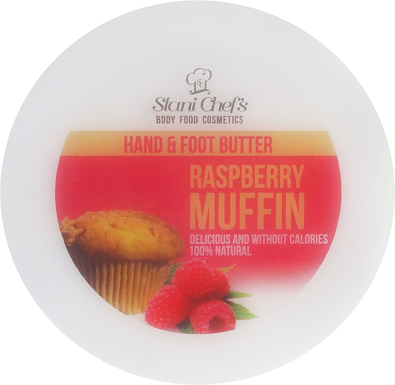 Krem do rąk i stóp Muffina malinowa - Stani Chef's Raspberry Muffin Hand & Foot Butter — фото N1