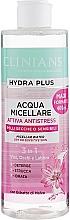 Kup Płyn micelarny - Clinians Hydra Plus Attiva Antistress