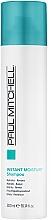 Kup Nawilżający szampon do włosów - Paul Mitchell Moisture Instant Moisture Daily Shampoo