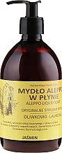 Kup Oliwkowo-laurowe mydło aleppo w płynie Jaśmin - Biomika Aleppo Liquid Soap
