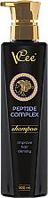 Kup Szampon zwiększający objętość włosów z kompleksem peptydowym - VCee Shampoo Peptide Complex