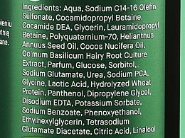 Wzmacniający szampon przeciw wypadaniu włosów Ekstrakt z bazylii + NMF - _Element Basil — фото N5