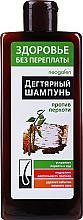 Kup Szampon przeciwłupieżowy - KorolevPharm