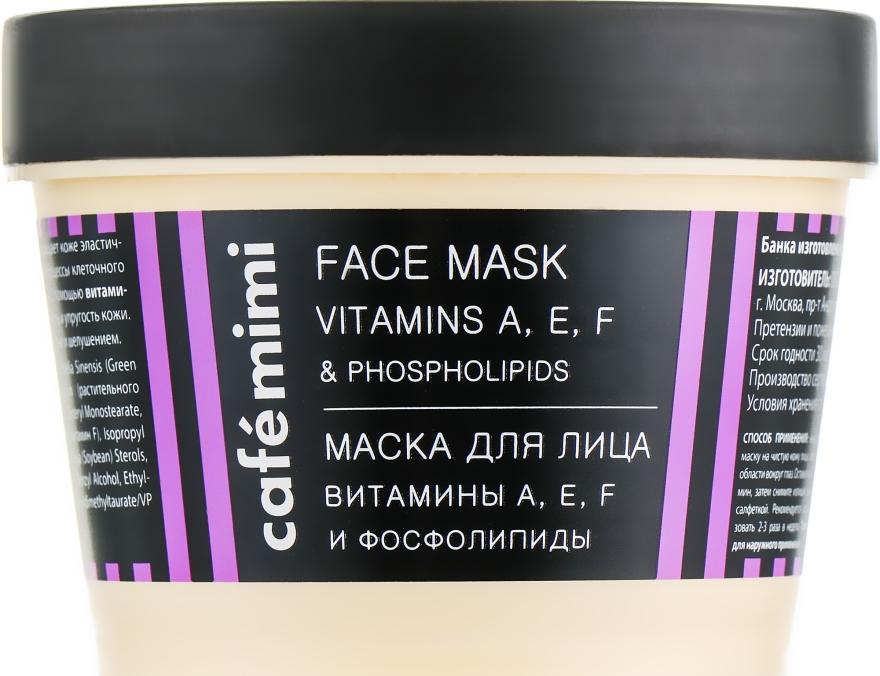 Maska do twarzy Witaminy i fosfolipidy - Cafe Mimi Face Mask — фото N1