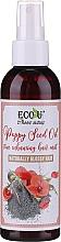 Kup Nabłyszczający spray do włosów z olejem makowym - Eco U