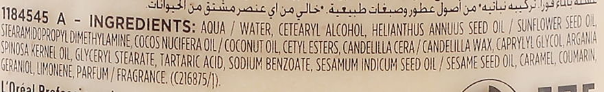 Odżywczy balsam do włosów z olejem sezamowym - L'Oreal Professionnel Source Essentielle Nourishing Balm — фото N5