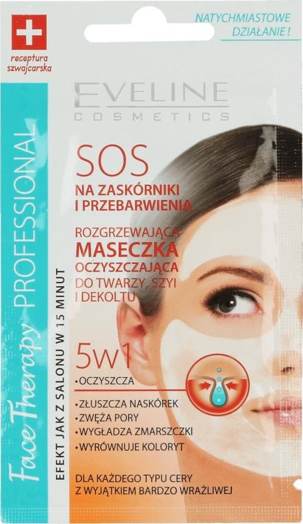 Rozgrzewająca maseczka oczyszczająca 5 w 1 do twarzy, szyi i dekoltu SOS na zaskórniki i przebarwienia - Eveline Cosmetics Face Therapy Professional