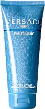 Kup Versace Man Eau Fraiche - Żel pod prysznic