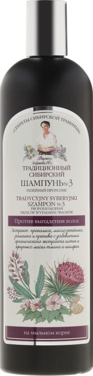 Tradycyjny syberyjski szampon na bazie łopianowego propolisu hamujący wypadanie włosów - Receptury Babci Agafii