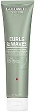 Kup Nawilżający krem do loków - Goldwell Style Sign Curly Twist Curl Control