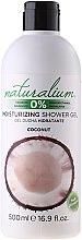 Żel pod prysznic i do kąpieli Kokos - Naturalium Bath And Shower Gel Coconut — фото N2