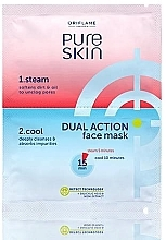 Kup Dwuetapowa oczyszczająca maseczka do twarzy - Oriflame Pure Skin
