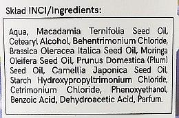 Odżywka do włosów o średniej porowatości Emolientowy irys - Anwen — фото N5