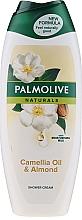 Kup Żel pod prysznic Olej kameliowy i migdał - Palmolive Naturals Camellia Oil & Almond Shower Gel