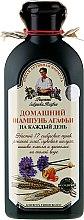 Kup Domowy szampon Agafii do codziennej pielęgnacji włosów - Receptury Babci Agafii