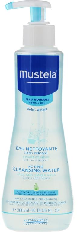 Zestaw - Mustela My Baby Bag Set (water/300ml + gel/shm/200ml + f/cr/40ml + b/cr/50ml + wipes/25pcs + bag) — фото N6