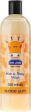 Kup Szampon i żel do mycia dla dzieci Guma balonowa - On Line Kids Time