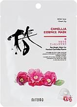 Kup Maseczka z ekstraktem z camelli w płachcie - Mitomo Camellia Essence Mask