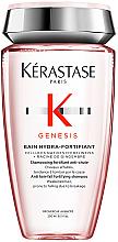 Kup PRZECENA! Szampon do włosów z tendencją do wypadania - Kerastase Genesis Bain Hydra-Fortifiant Shampoo *
