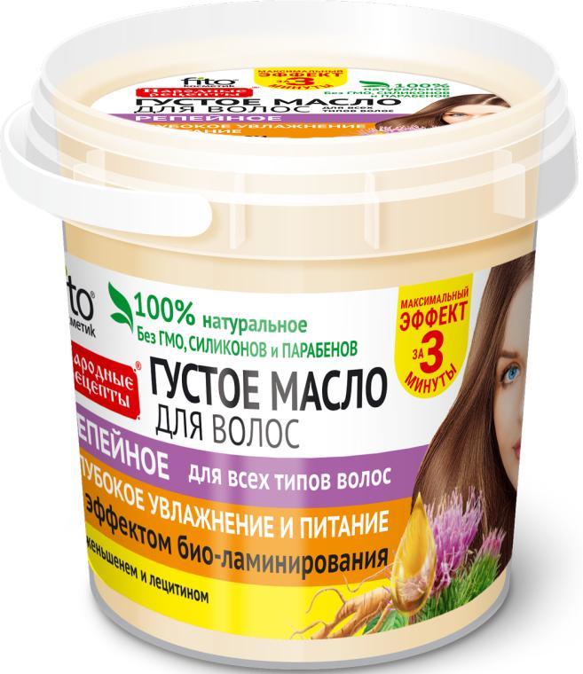 Gęsty olejek łopianowy do włosów Głębokie nawilżenie i odżywienie - FitoKosmetik Przepisy ludowe