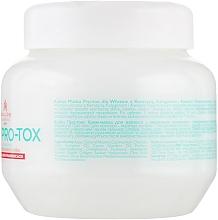 Maska do włosów Keratyna, kolagen i kwas hialuronowy - Kallos Cosmetics Hair Pro-Tox — фото N2