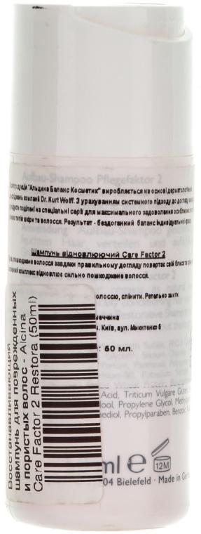 Regenerujący szampon do mocno zniszczonych włosów - Alcina Care Factor 2 Restorative Shampoo — фото N2