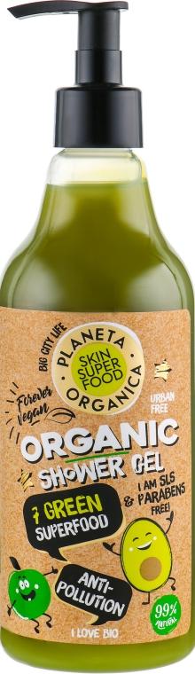 Żel do mycia ciała - Planeta Organica Anti-Pollution Skin Super Food Shower Gel — фото N1