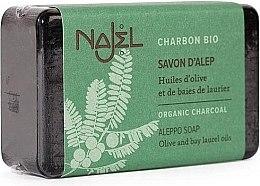 Kup Mydło organiczne Aleppo z aktywnym węglem, oliwą z oliwek i olejem laurowym - Najel Aleppo Soap Olive and Bay Laurel Oils