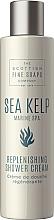 Kup Rewitalizujący krem pod prysznic - Scottish Fine Soaps Sea Kelp Replenishing Shower Cream