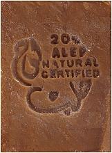 Kup Mydło aleppo - Tade Aleppo Soap Co Soap 20% Laurel Cosmos Natural