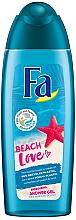 Kup Energetyzujący żel pod prysznic - Fa Beach Love Energizing Shower Gel
