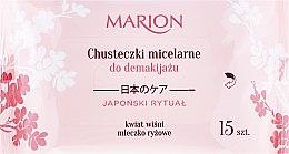 Kup Chusteczki micelarne do demakijażu, 15 szt. - Marion Japanese Ritual Micellar Wipes Make-Up Removal