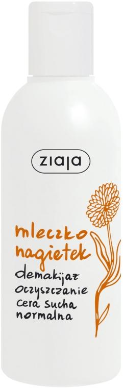Nagietkowe mleczko do demakijażu cery normalnej i suchej - Ziaja Nagietkowa