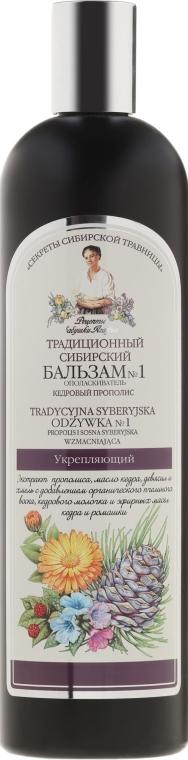 Tradycyjny syberyjski balsam wzmacniający na bazie cedrowego propolisu - Receptury Babci Agafii