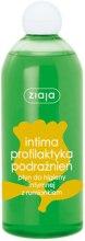 Kup Płyn do higieny intymnej z rumiankiem na podrażnienia - Ziaja Intima