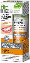 Kup Wybielający proszek dentystyczny do zębów w formie pasty - FitoKosmetik