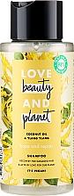 Kup Regenerujący szampon do włosów zniszczonych Olej kokosowy i ylang-ylang - Love Beauty&Planet Coconat Oil & Ylang Ylang Shampoo