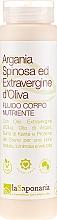 Kup Odżywczy fluid do ciała Oliwa extra virgin i argania - La Saponaria Argan & Olive Oil Body Fluid