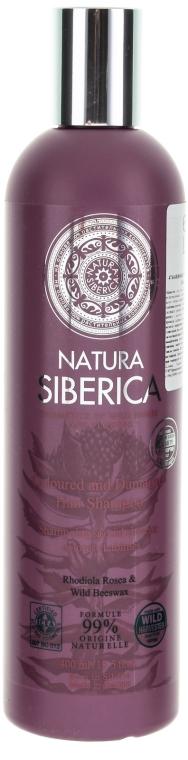 Szampon do włosów farbowanych i zniszczonych - Natura Siberica Coloured and Damaged Hair Shampoo — фото N1