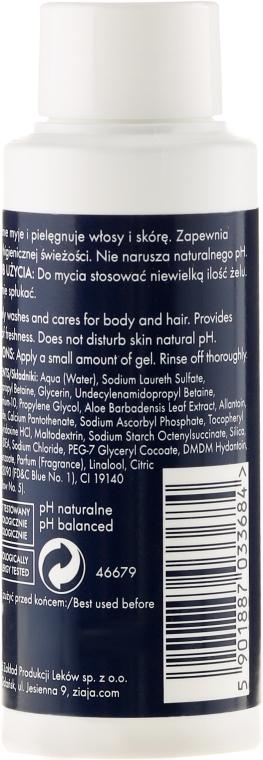 Żel pod prysznic dla mężczyzn 3 w 1 - Ziaja Yego (miniprodukt) — фото N2