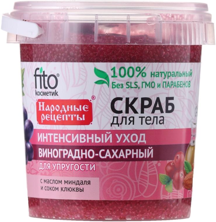 Winogronowy ujędrniający peeling cukrowy do ciała - FitoKosmetik