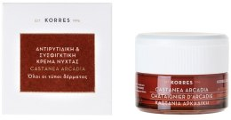 Kup Przeciwzmarszczkowy krem do twarzy na dzień - Korres Castanea Arcadia Antiwrinkle&Firming Day Cream