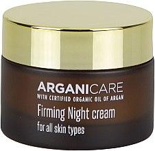 Kup Ujędrniający krem do twarzy na noc - Arganicare Shea Butter Firming Night Cream