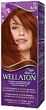 Kup PRZECENA! Kremowa farba intensywnie koloryzująca do włosów - Wella Wellaton *